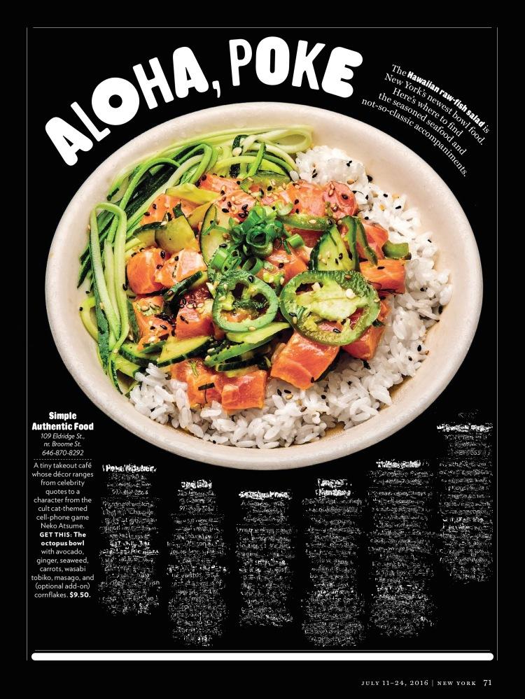 New York Magazine - 11 July 2016 Distort-2.jpg