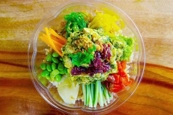 Mixed Chicken Bowl